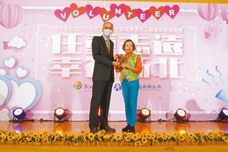 當志工23年 張美枝獲特殊貢獻獎