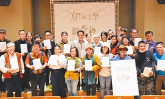記錄原民藝術 補足台灣文化史