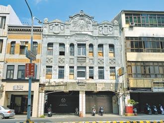 台南老屋熱 整建、經營線上學