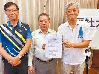 嘉市社大理事長 選舉爆爭議