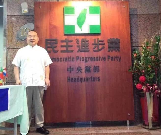 圖為李毅2017年訪台時參訪民進黨中央黨部,成為座上嘉賓,2019年來台時則因其武統言論遭驅逐出境。(圖/微信)