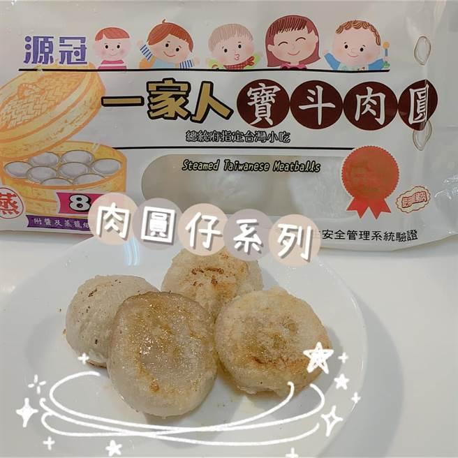 肉圓包裝上印有「寶斗肉圓」字樣,網友指出它是雲林知名肉圓老店。(圖擷自《我愛全聯-好物老實說》)