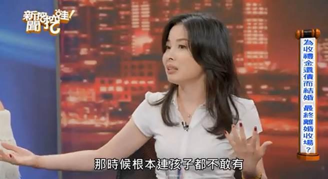 呂文婉透露為了還債根本不敢生小孩。(圖/Youtube)