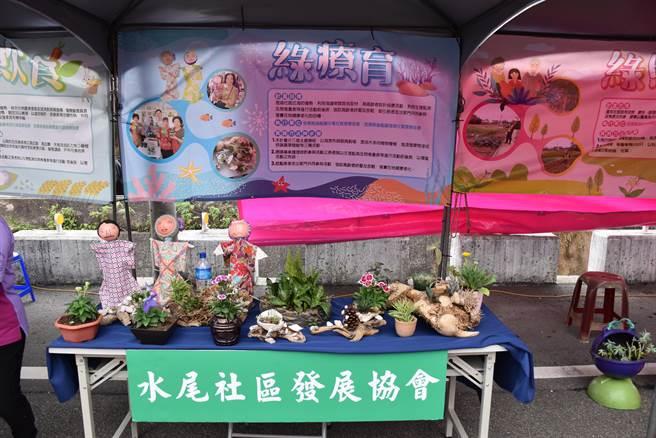 後龍鎮水尾社區28日上午舉辦焢窯活動,並展出綠療育等長者照護計畫。(謝明俊攝)