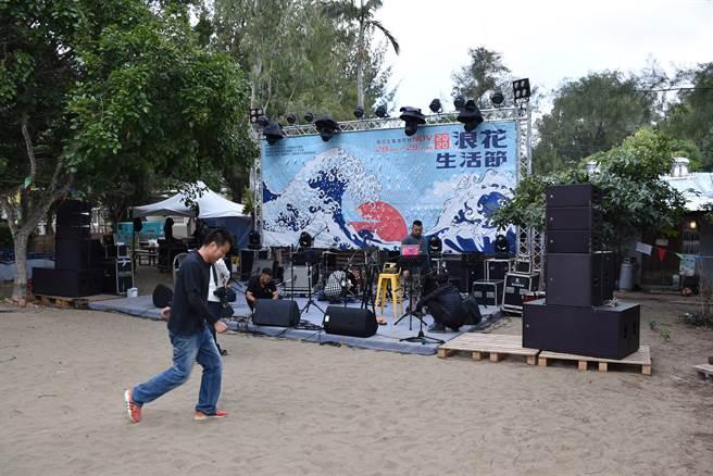 竹南假日之森浪花生活節安排多個獨立樂團表演。(謝明俊攝)
