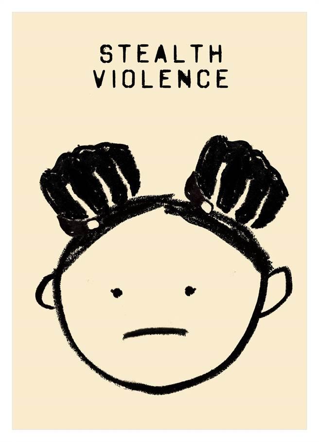 醒吾科技大學商業設計系學生王佳敏作品「隱形暴力」,隱喻西方人的造型。(醒吾科大提供)
