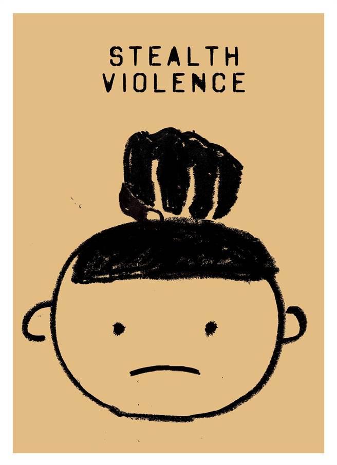 :醒吾科技大學商業設計系學生王佳敏作品「隱形暴力」,隱喻東方人的造型。(醒吾科大提供)