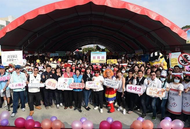 嘉義市政府在北香湖公園舉辦志工大會師。(嘉義市政府提供)