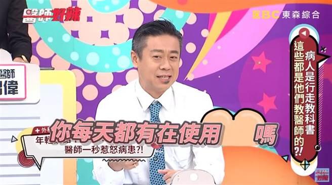 陳榮堅問病患奇怪問題瞬間惹怒對方。(圖/翻攝自youtube)