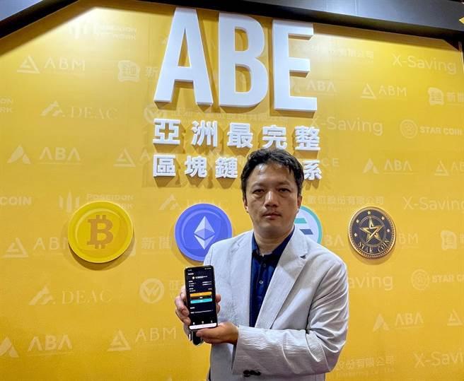 全金集成公司的「DEAC黃金提貨單」就是由資深的科技律師劉立恩所創辦、接著又被BitoPro暨ACE交易所青睞而接續注資而成。(石欣蒨攝)