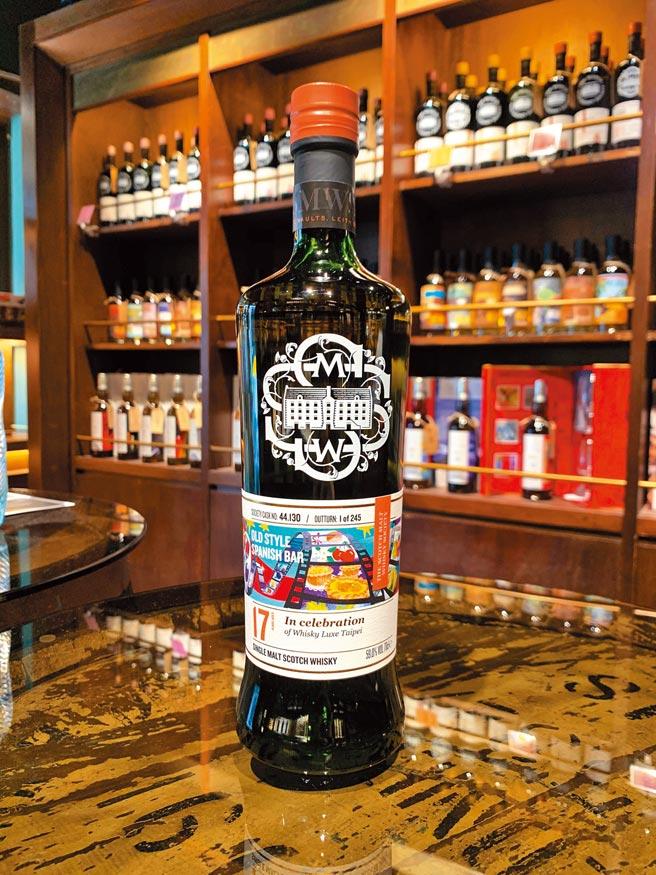 SMWS針對2020 Whisky Luxe大會所推出的限定版,價格未定。(華緯提供)飲酒過量 有礙健康