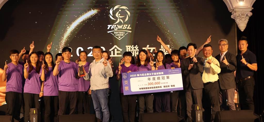 企業女壘聯賽年度頒獎典禮28日在台中舉行。(中華壘協提供/廖德修台北傳真)