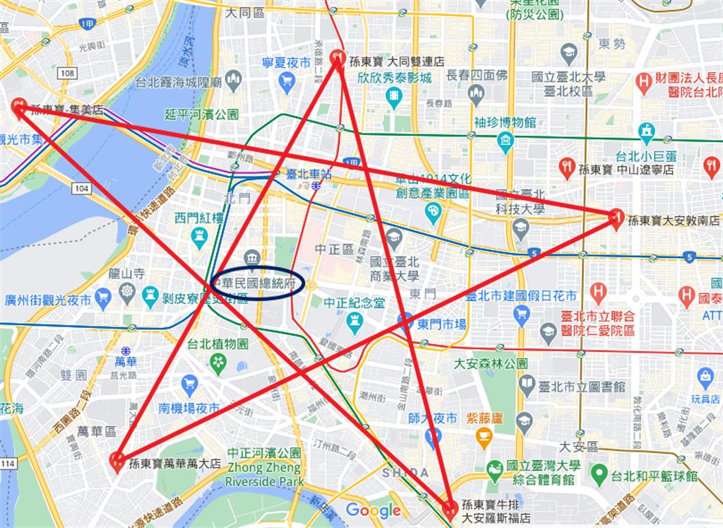 五芒星的正中間的區域正好將總統府框住,神奇巧合讓網友十分驚訝。(圖翻攝自Google Map,本報後製)