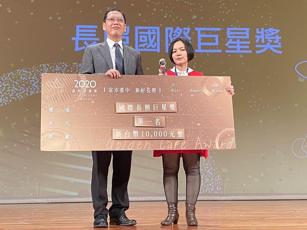 「2020台中金照獎」11月29日揭曉,劉翊珊獲得長照國際巨星獎第一名。(馮惠宜攝)