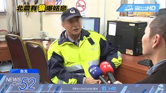 30部「偷情壞壞片」遭外流 北農駐警怒提告 二審再敗訴