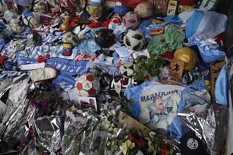 足球》褻瀆馬拉度納遺體 阿根廷抬棺工求饒
