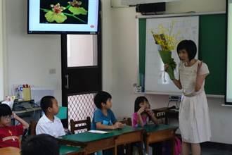 靠一朵蘭花翻轉學校 趙秋英校長讓學生更有自信