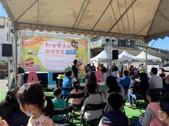 竹北市農會秋糧樂音揚 推廣在地好食材