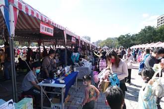 新竹家扶園遊會 表揚善心企業團體及志工