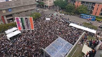 音樂節加市集 南美2館兩天湧入逾10萬人潮