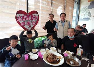 善化八田語一餐廳助公益 連6年招待弱勢家庭吃大餐