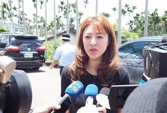 立院抗議照片被WeCare高雄惡搞 藍營許淑華回應了