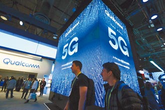 高通新5G手機晶片 可望亮相