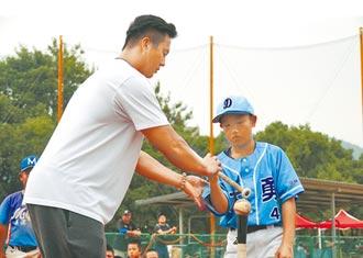 棒球教室開課 泰山之子有天分