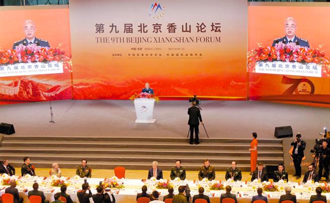 圖為第九屆香山論壇。(本報資料照)
