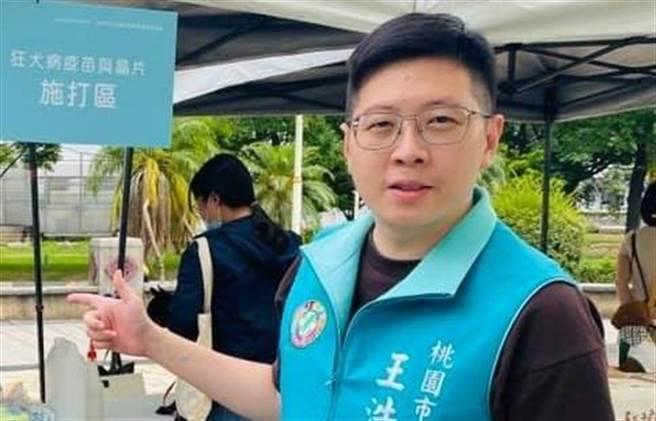 民进党籍桃园市议员王浩宇。(图/翻摄自 王浩宇脸书)