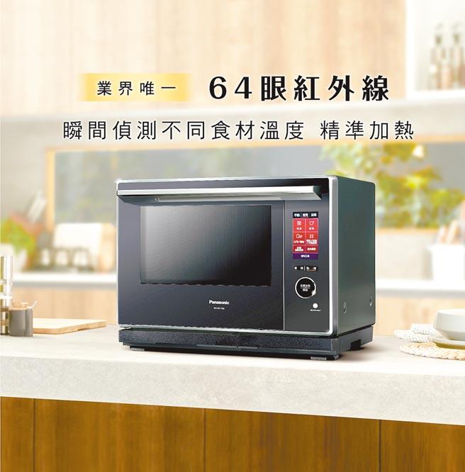 Panasonic蒸烘烤微波爐新上市,採64眼紅外線,快速偵測食材溫度,輕鬆完成美味料理。圖/業者提供