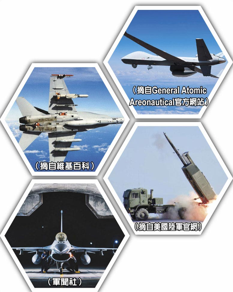 美國在台協會處長酈英傑表示,2020年台灣是公認美國對外軍售最大宗客戶,總計118億美元,折合台幣約3422億,是台灣史上單一年度最高金額。