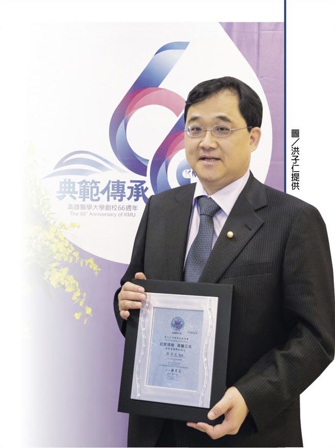 新光醫院副院長洪子仁圖/洪子仁提供
