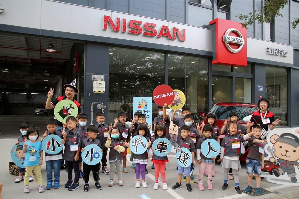NISSAN車主及小朋友透過實際參與活動,更加了解汽車專業知識及NISSAN服務廠「待客如親」的服務內容。