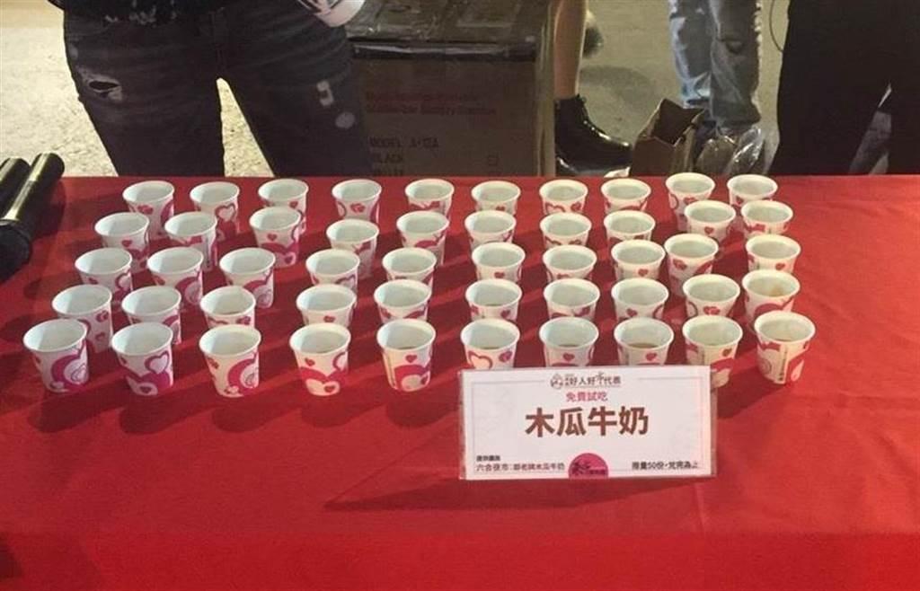 六合夜市辦桌活免費吃活動挨批,民眾到現場發現木瓜牛奶只是1人1小杯,相當失望(資料照/高市議員陳若翠提供)