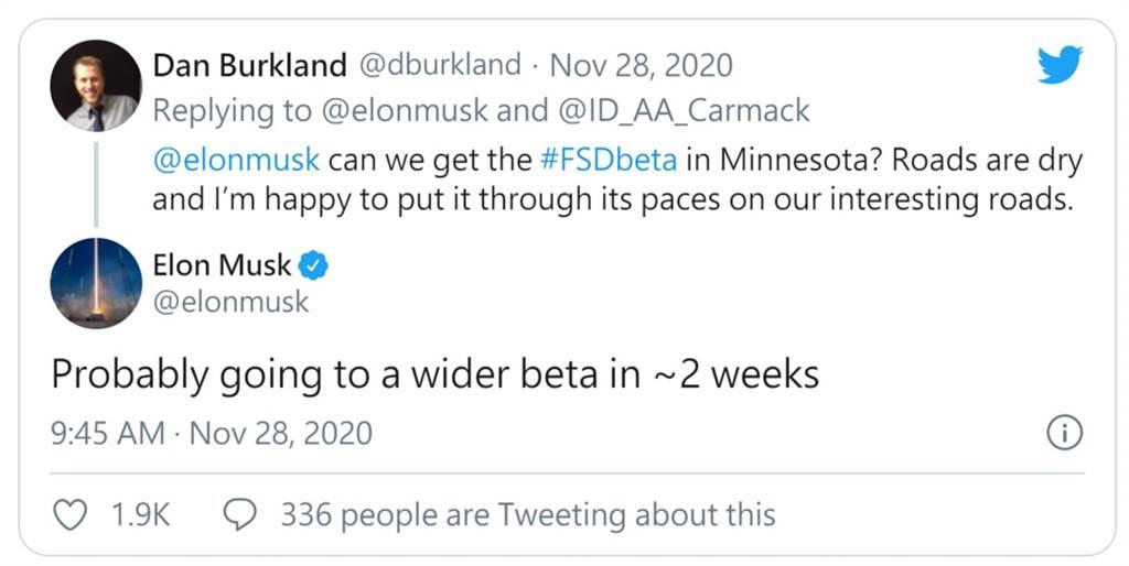 特斯拉 FSD beta 二週內啟動更大範圍測試,但很可能仍是美國優先
