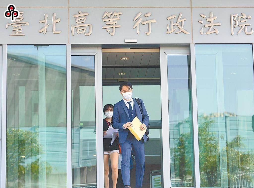 高等行政法院。圖/本報資料照片