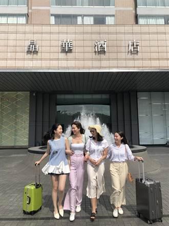 住房有「哩」 台北晶華攜手亞洲萬里通推住房優惠