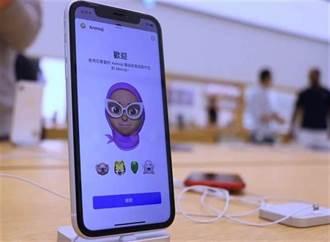 愛瘋挖趣》iPhone 13與iOS 15提前曝光 獨家特色揭秘 - 新知頻道