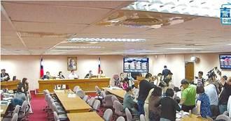 王育敏助理立院送資料絆倒受傷 獲國賠343萬