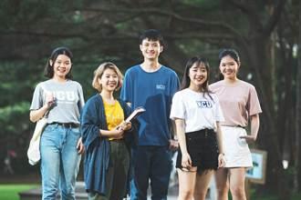 中央大學160門先修課 鼓勵高三生修讀