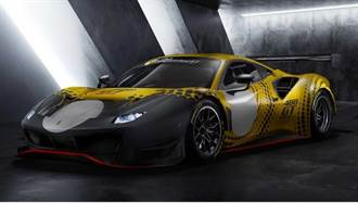 Ferrari擺脫FIA賽事規則限制 推出488 GT Modificata賽車
