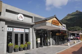 遊礦山享美食!金瓜石魚販創意研發「金箔生魚片」 12月起來店打折還送小菜