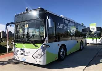 工研院自駕巴士水湳智慧城試運行展實力  將在台灣大道測試驗證