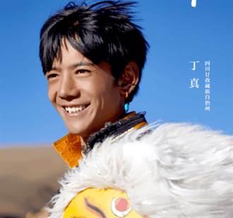 藏族男孩太帥7秒爆紅 「戰狼女外交官」為他連發推特