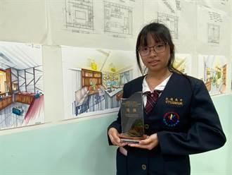 光復高中陳曉薇愛設計 榮獲家事類室內設計組全國優勝