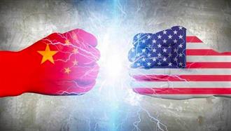 陸媒:美突擊檢查中國赴美人員共產黨員身份
