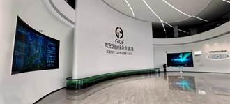貴陽市貴安新區綠色金融港 中國首批國家綠色金融改革創新試驗區