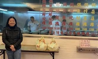 陳玲玲》寒冬中 最令人想念的雞湯