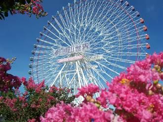 劍湖山入園優惠延至年底 這3種星座門票只要199